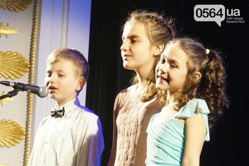 """Юные актеры студии """"Премьер"""" очаровали криворожских зрителей (ФОТО, ВИДЕО), фото-13"""