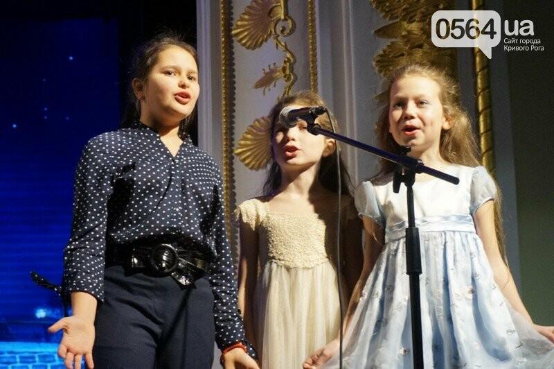 """Юные актеры студии """"Премьер"""" очаровали криворожских зрителей (ФОТО, ВИДЕО), фото-12"""