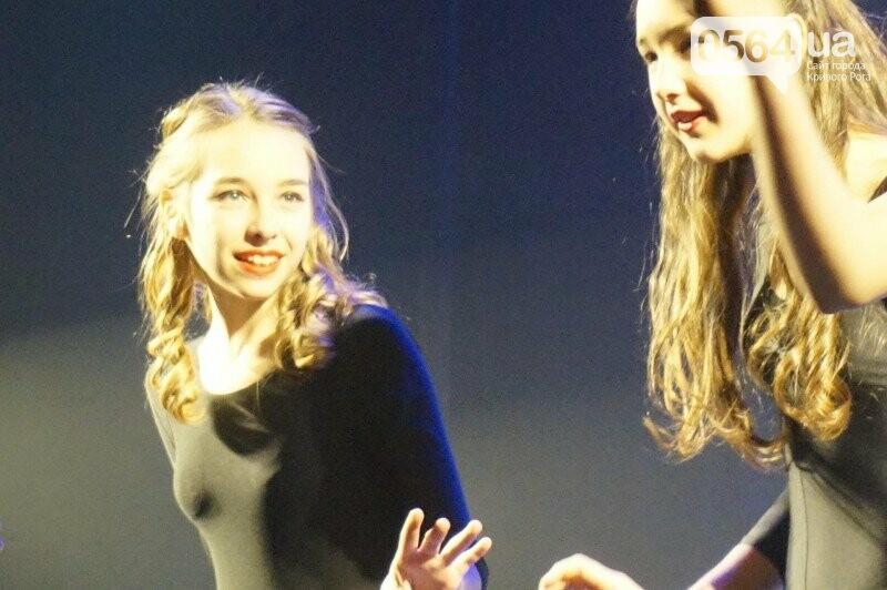 """Юные актеры студии """"Премьер"""" очаровали криворожских зрителей (ФОТО, ВИДЕО), фото-10"""