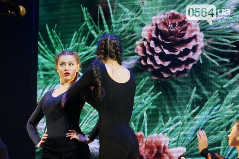 """Юные актеры студии """"Премьер"""" очаровали криворожских зрителей (ФОТО, ВИДЕО), фото-8"""