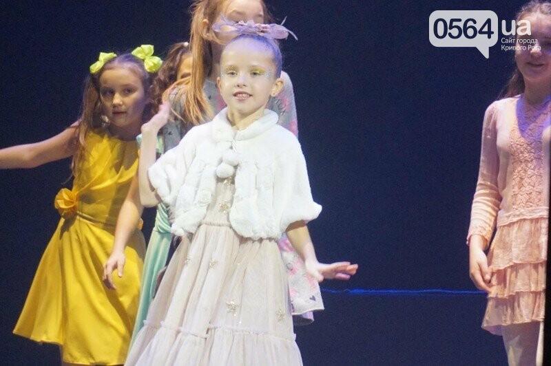 """Юные актеры студии """"Премьер"""" очаровали криворожских зрителей (ФОТО, ВИДЕО), фото-3"""