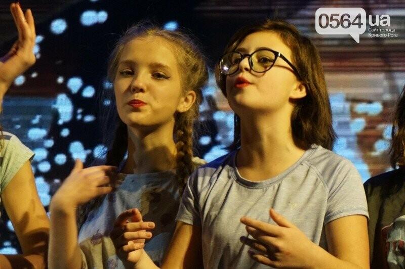 """Юные актеры студии """"Премьер"""" очаровали криворожских зрителей (ФОТО, ВИДЕО), фото-2"""