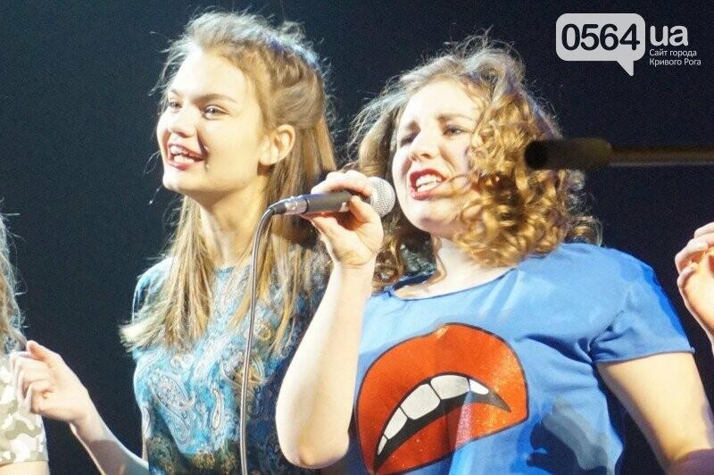 """Юные актеры студии """"Премьер"""" очаровали криворожских зрителей (ФОТО, ВИДЕО), фото-1"""