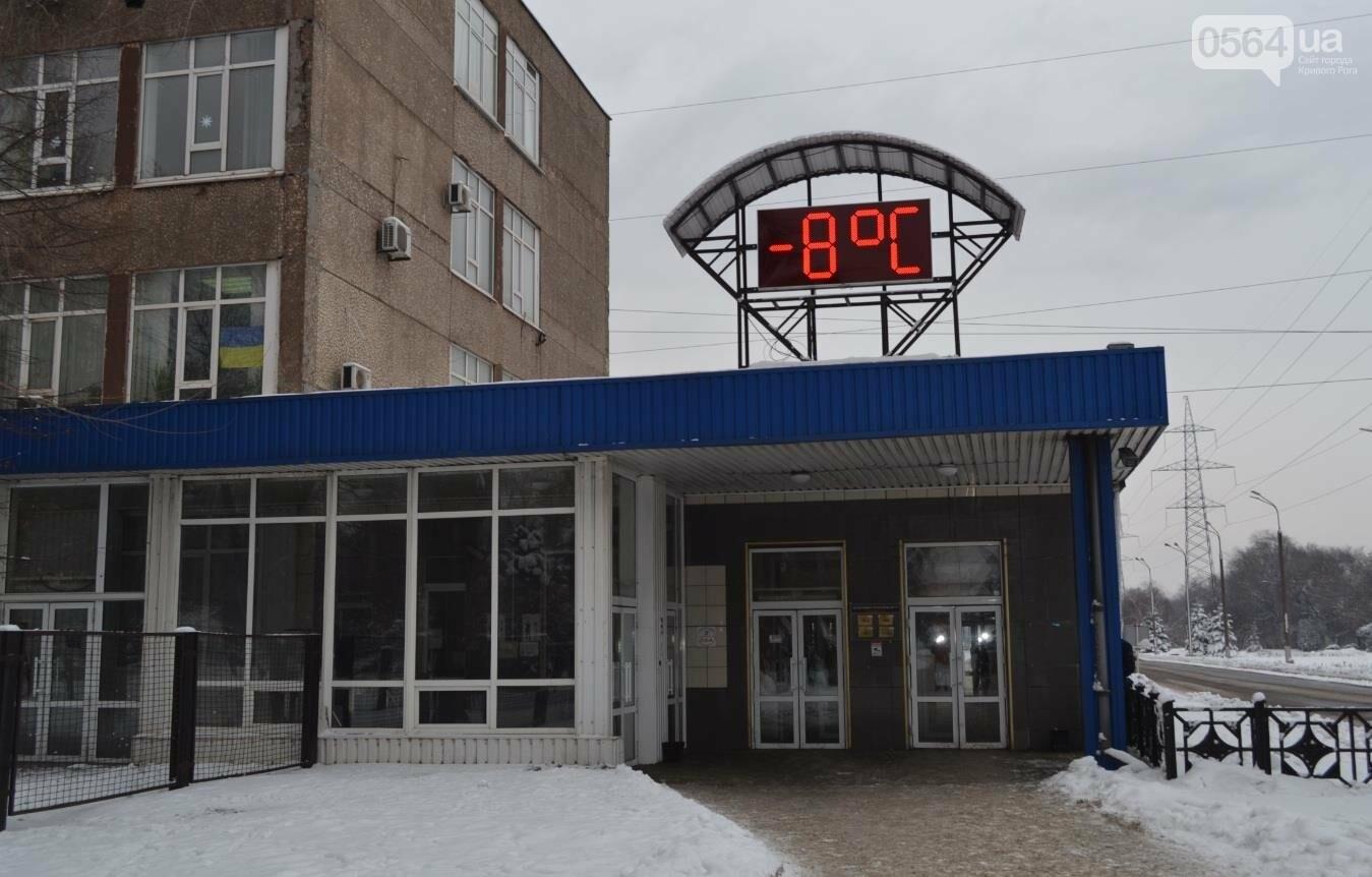 """На улице мороз"": Какая температура в криворожском транспорте (ФОТО), фото-1"