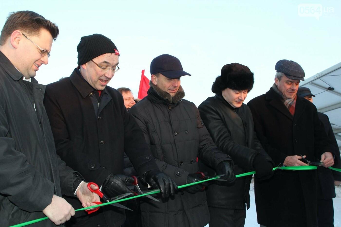Украина - Канада: На Днепропетровщине открыли крупнейшую в регионе солнечную электростанцию (ФОТО), фото-1