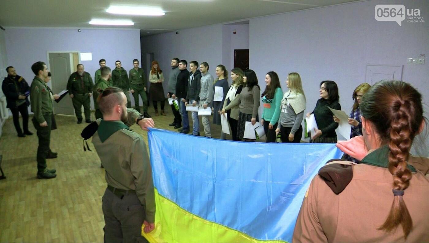В Кривом Роге пластуны из Киева и Житомира провели тренинг для новичков , фото-1