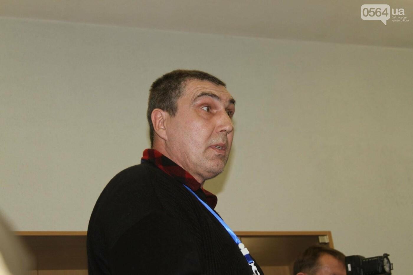 Криворожские депутаты из комиссии по этике и дисциплине со второй попытки не смогли собраться (ФОТО), фото-7