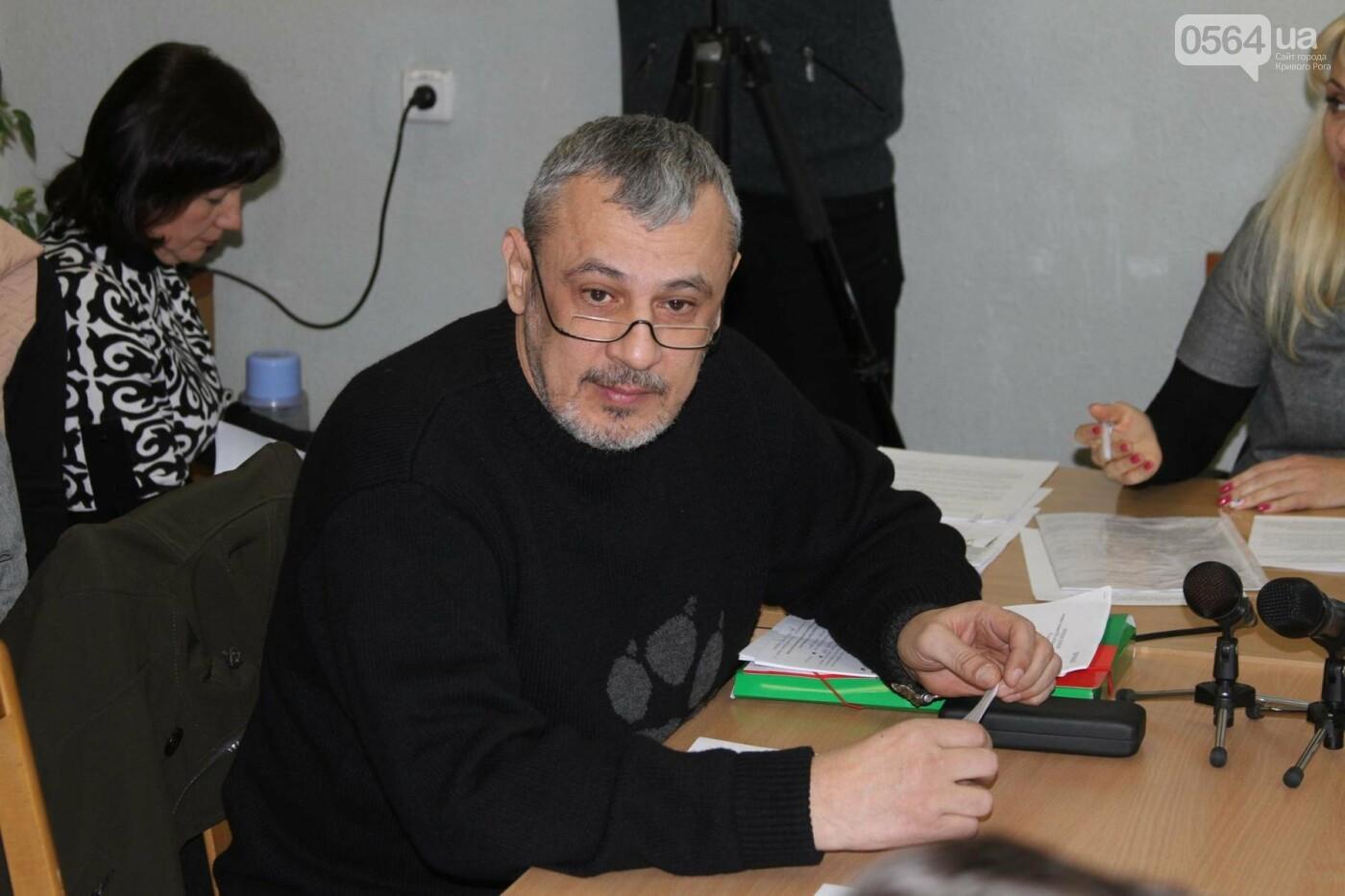 Криворожские депутаты из комиссии по этике и дисциплине со второй попытки не смогли собраться (ФОТО), фото-1