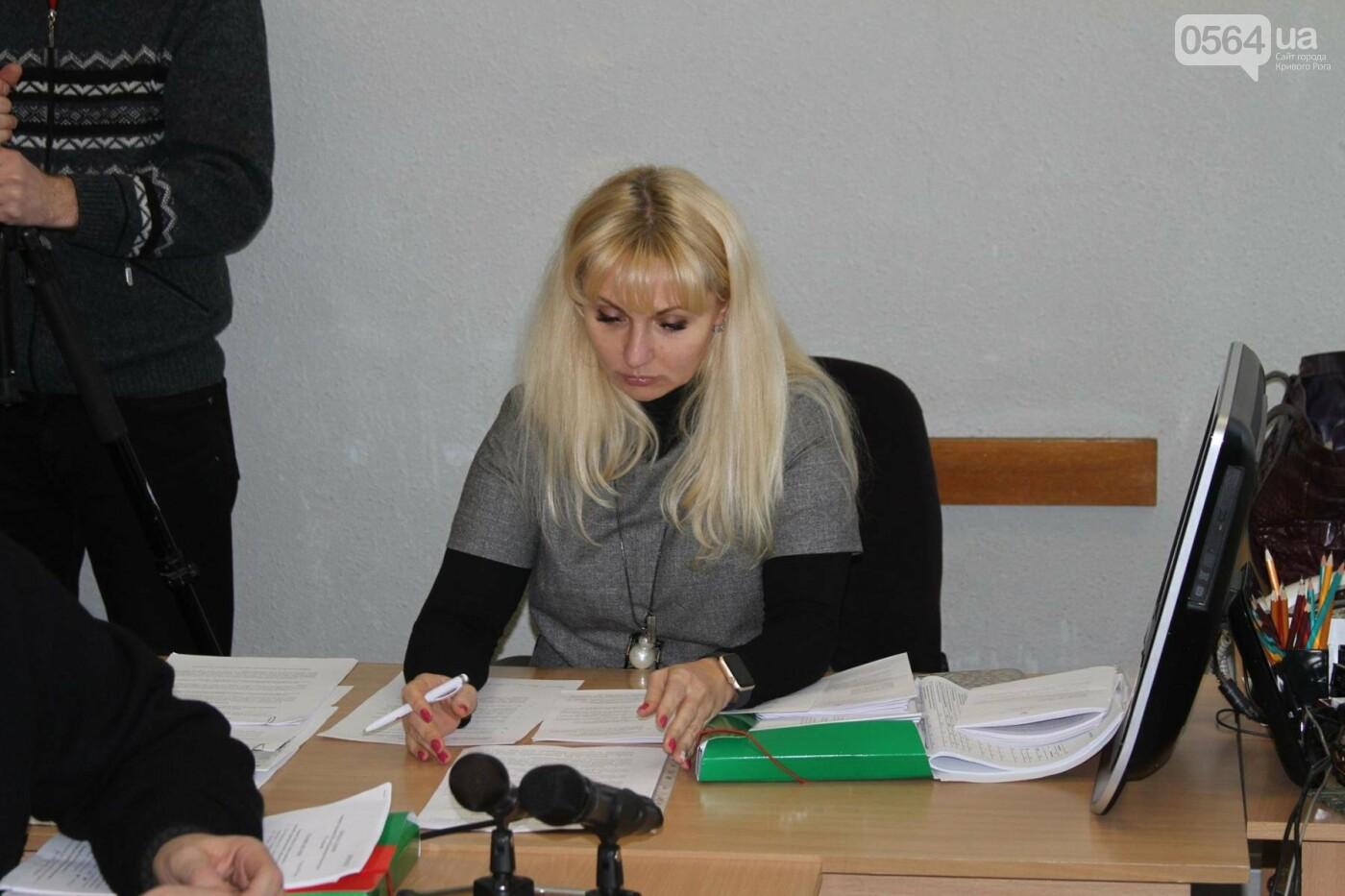 Криворожские депутаты из комиссии по этике и дисциплине со второй попытки не смогли собраться (ФОТО), фото-2