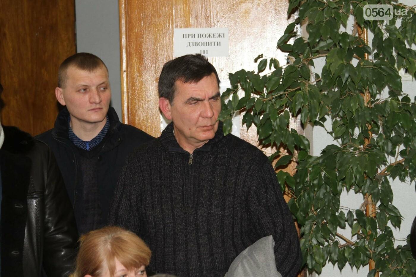 Криворожские депутаты из комиссии по этике и дисциплине со второй попытки не смогли собраться (ФОТО), фото-14