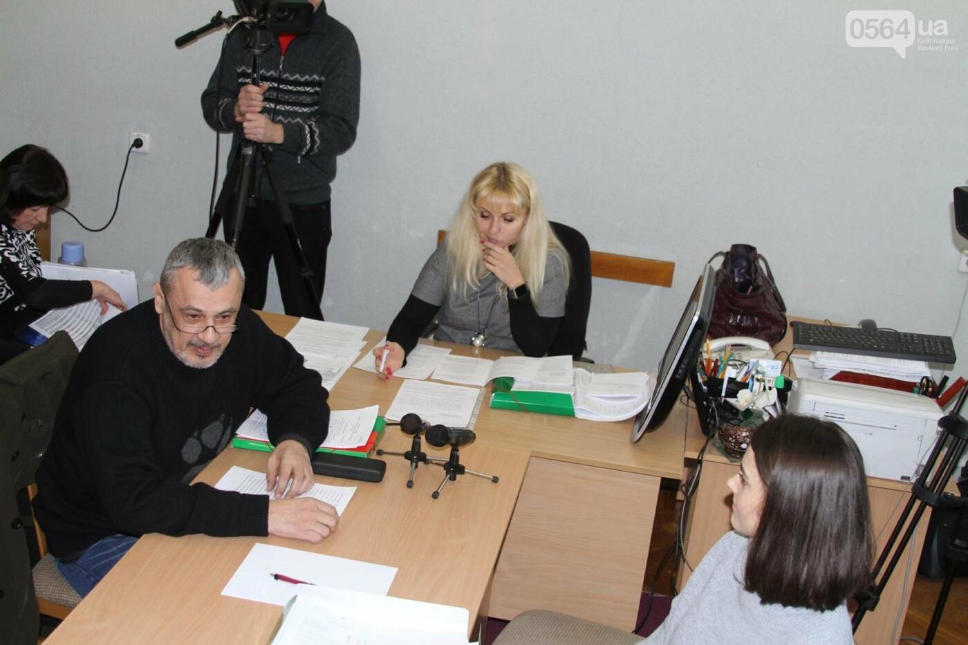 Криворожские депутаты из комиссии по этике и дисциплине со второй попытки не смогли собраться (ФОТО), фото-3