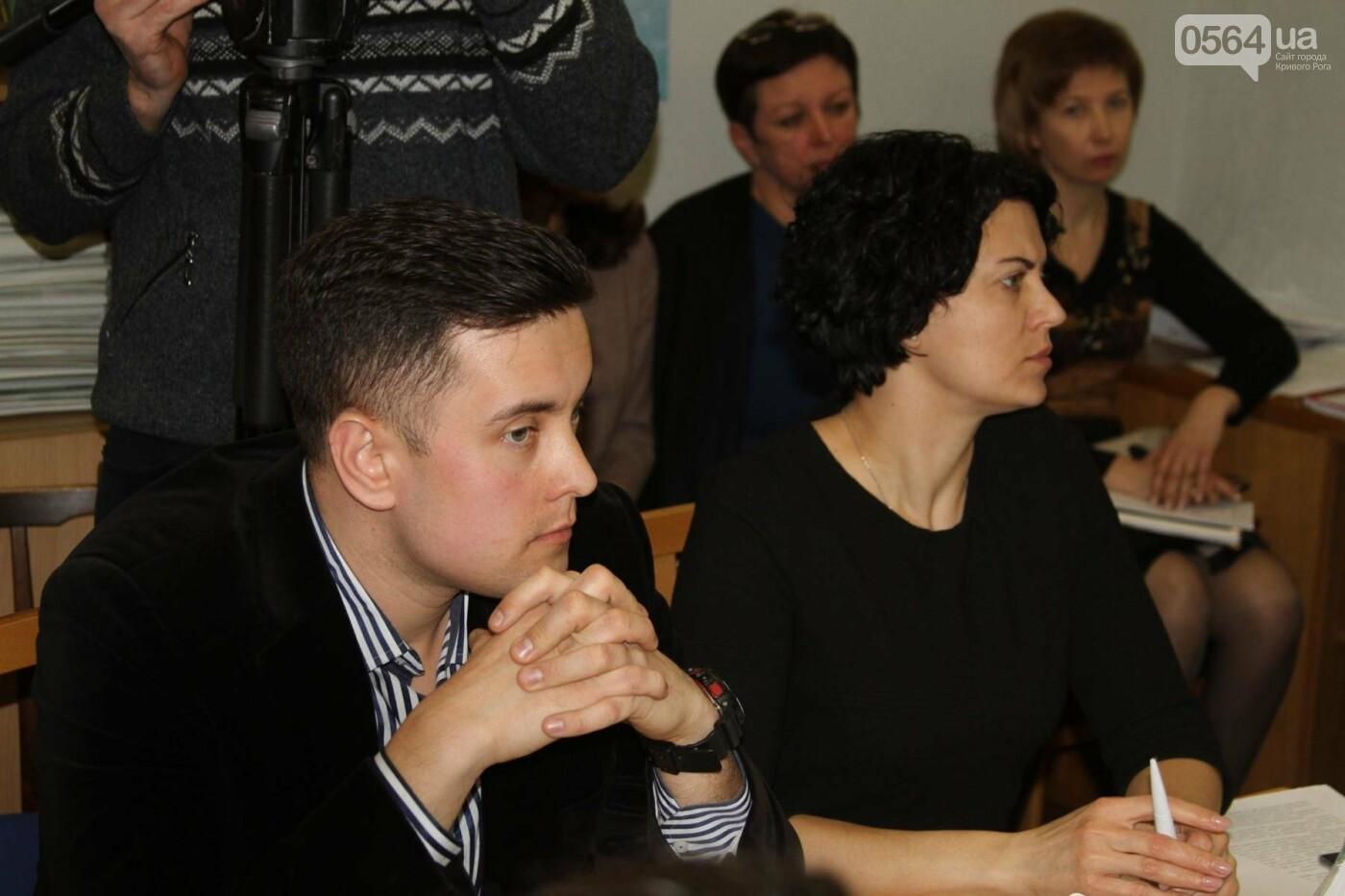 Криворожские депутаты из комиссии по этике и дисциплине со второй попытки не смогли собраться (ФОТО), фото-4