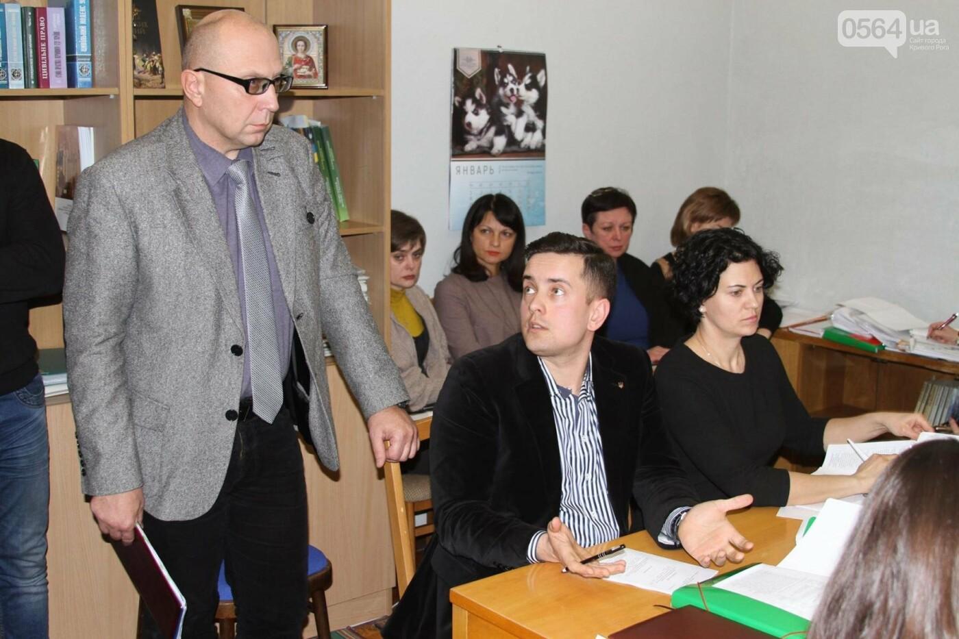Криворожские депутаты из комиссии по этике и дисциплине со второй попытки не смогли собраться (ФОТО), фото-12
