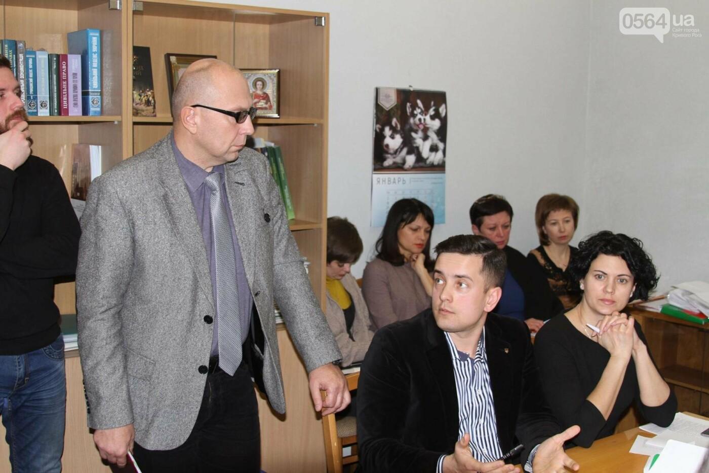 Криворожские депутаты из комиссии по этике и дисциплине со второй попытки не смогли собраться (ФОТО), фото-13