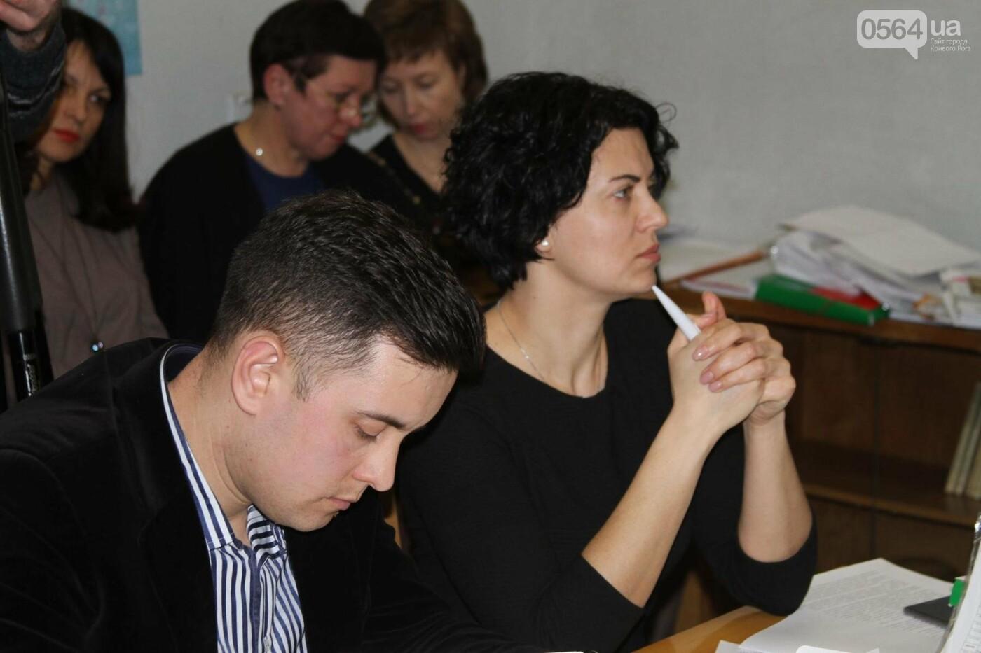 Криворожские депутаты из комиссии по этике и дисциплине со второй попытки не смогли собраться (ФОТО), фото-5
