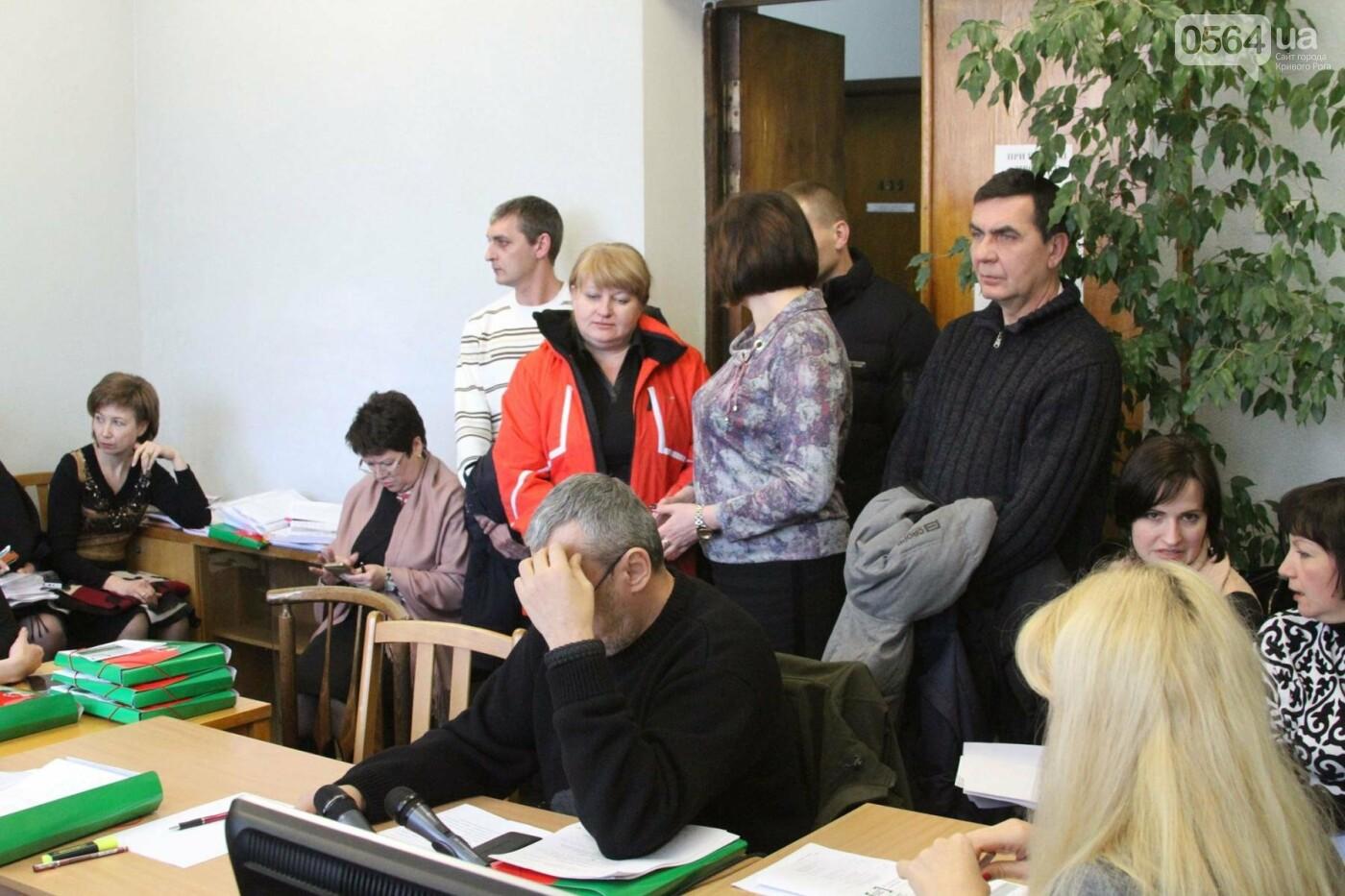 Криворожские депутаты из комиссии по этике и дисциплине со второй попытки не смогли собраться (ФОТО), фото-8