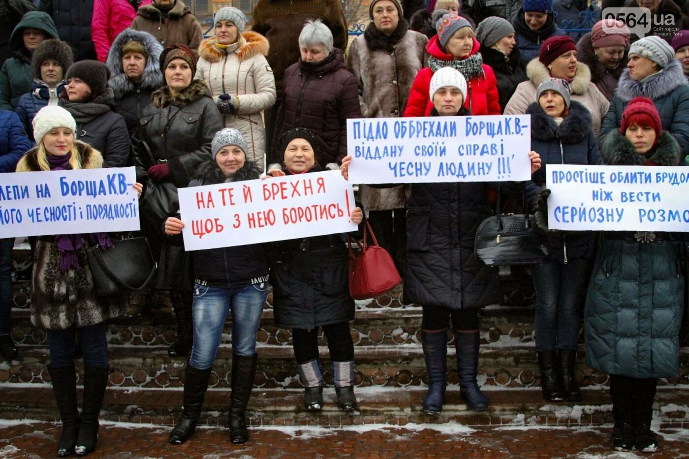 """""""За праве діло - будемо стояти сміло!"""": сотрудники КривбасПВС продолжают отстаивать госпредприятие и главного инженера  (ФОТО, ВИДЕО), фото-3"""