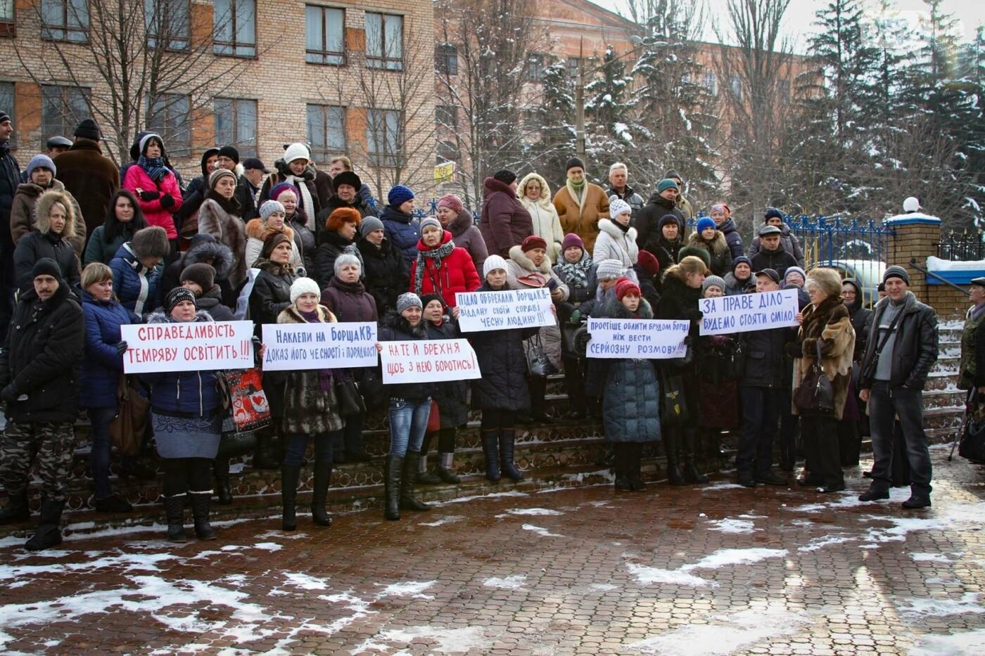 """""""За праве діло - будемо стояти сміло!"""": сотрудники КривбасПВС продолжают отстаивать госпредприятие и главного инженера  (ФОТО, ВИДЕО), фото-13"""