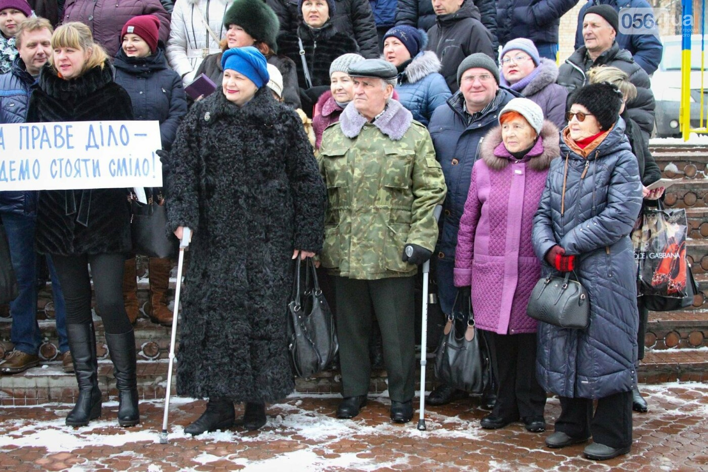 """""""За праве діло - будемо стояти сміло!"""": сотрудники КривбасПВС продолжают отстаивать госпредприятие и главного инженера  (ФОТО, ВИДЕО), фото-8"""