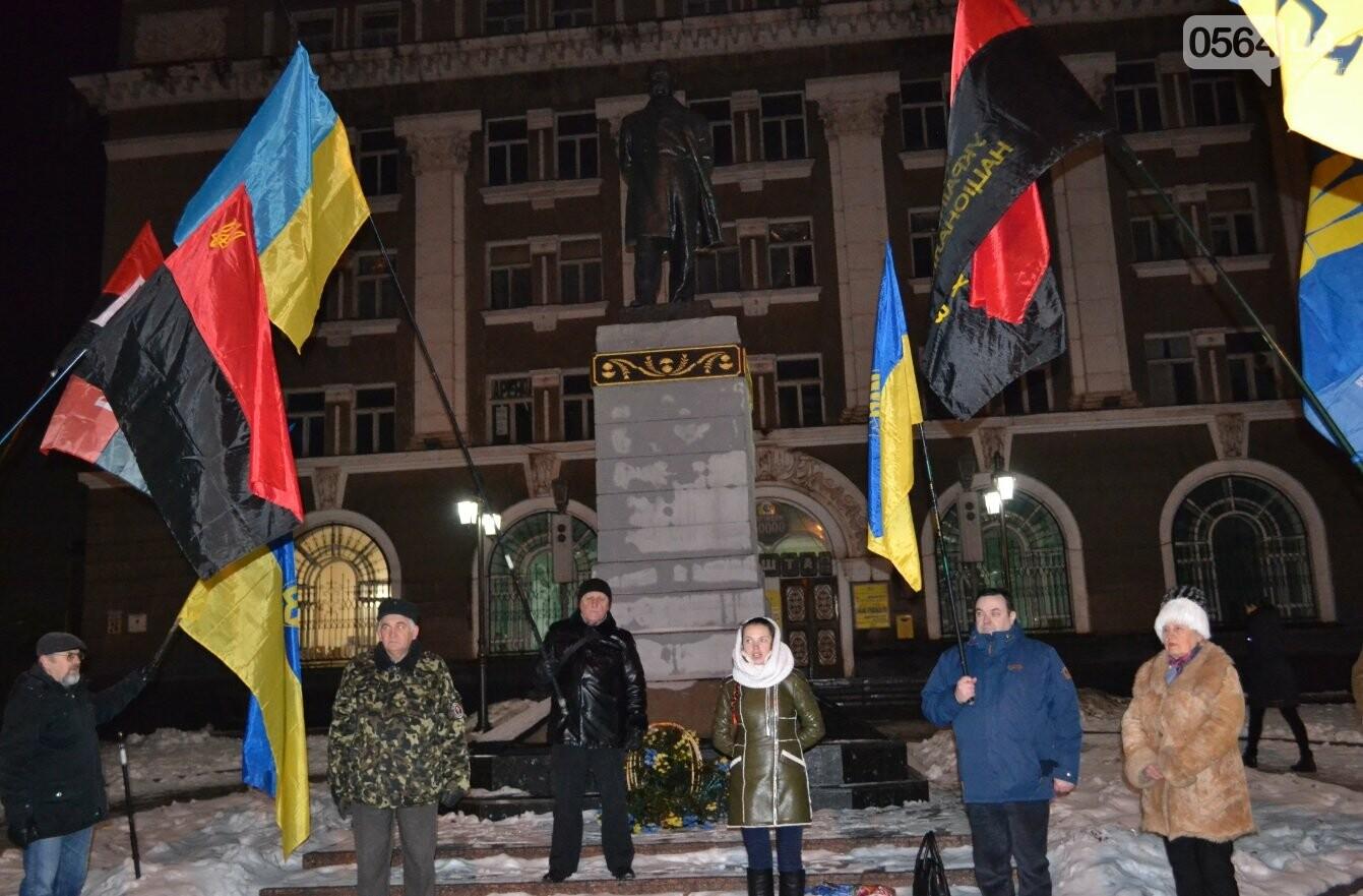 Жители Кривого Рога чествуют память Героев Крут (ФОТО) (ОБНОВЛЕНО), фото-14