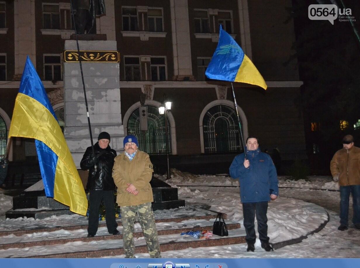 Жители Кривого Рога чествуют память Героев Крут (ФОТО) (ОБНОВЛЕНО), фото-8