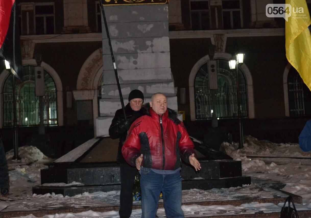 Жители Кривого Рога чествуют память Героев Крут (ФОТО) (ОБНОВЛЕНО), фото-5