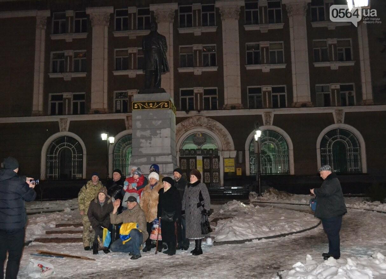 Жители Кривого Рога чествуют память Героев Крут (ФОТО) (ОБНОВЛЕНО), фото-9