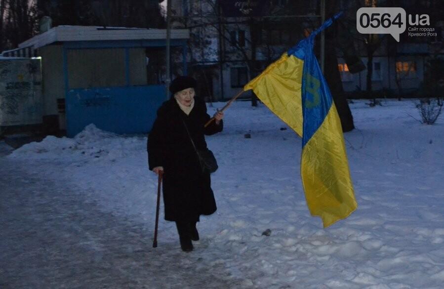 Жители Кривого Рога чествуют память Героев Крут (ФОТО) (ОБНОВЛЕНО), фото-3