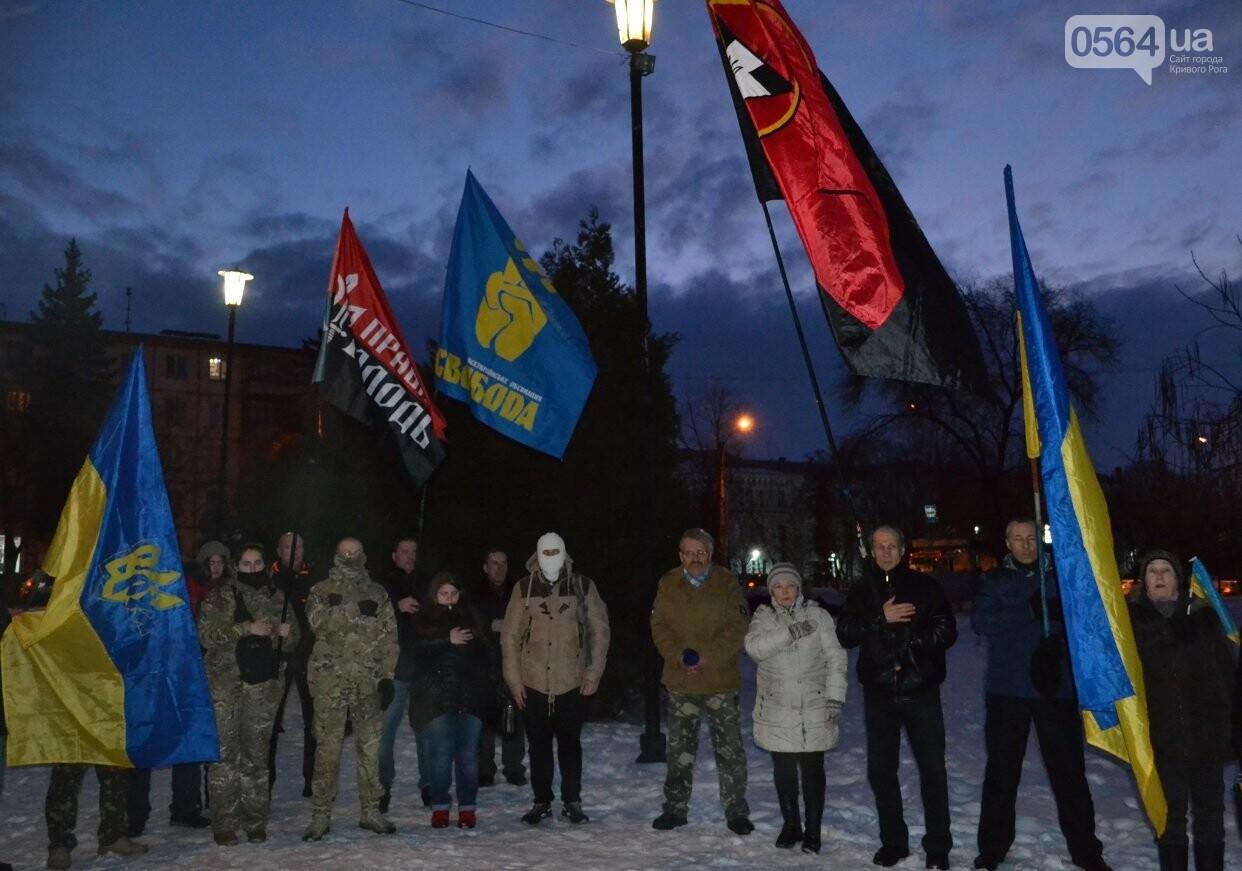 Жители Кривого Рога чествуют память Героев Крут (ФОТО) (ОБНОВЛЕНО), фото-2