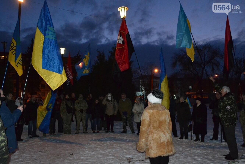 Жители Кривого Рога чествуют память Героев Крут (ФОТО) (ОБНОВЛЕНО), фото-6