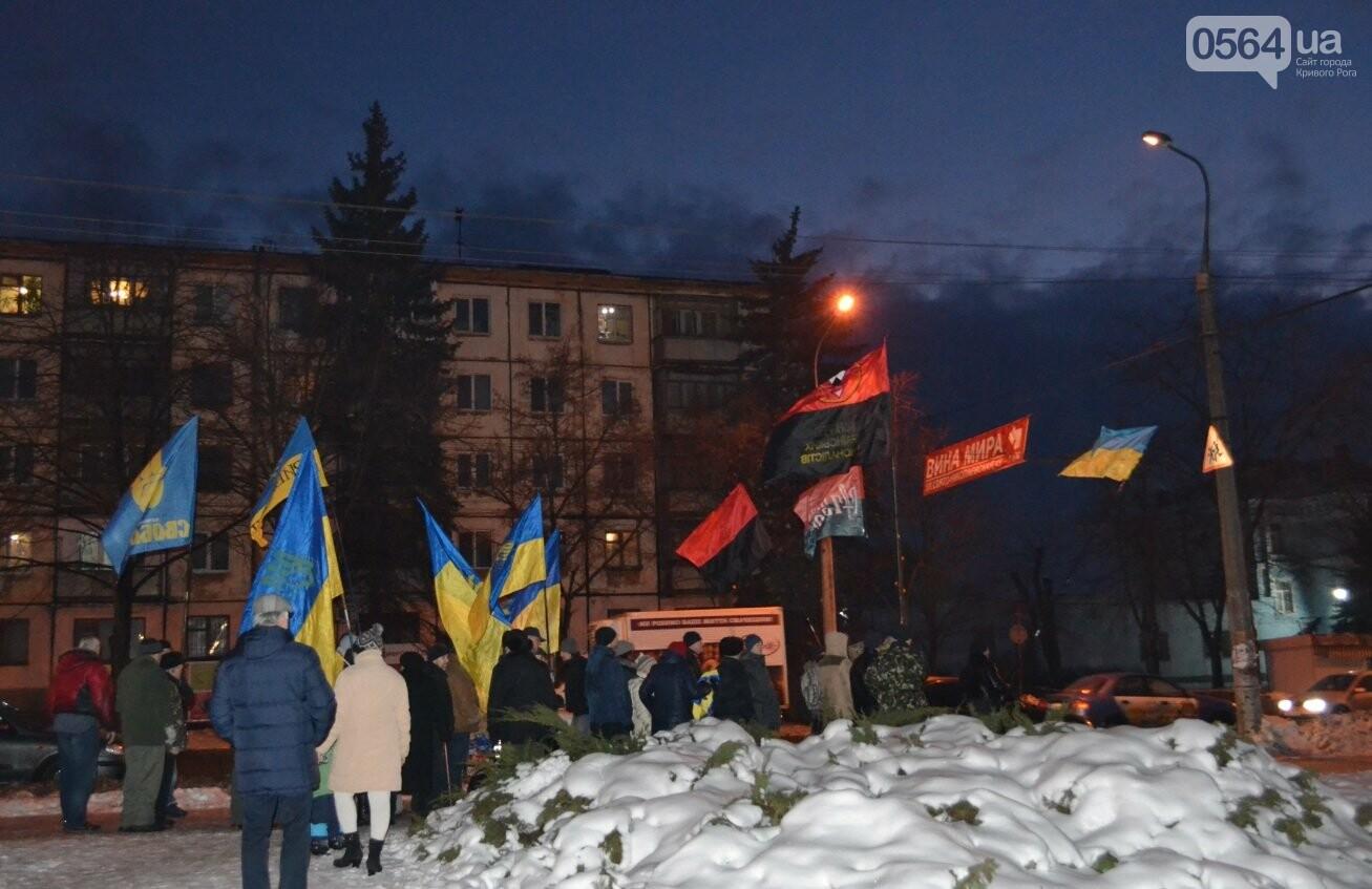 Жители Кривого Рога чествуют память Героев Крут (ФОТО) (ОБНОВЛЕНО), фото-7