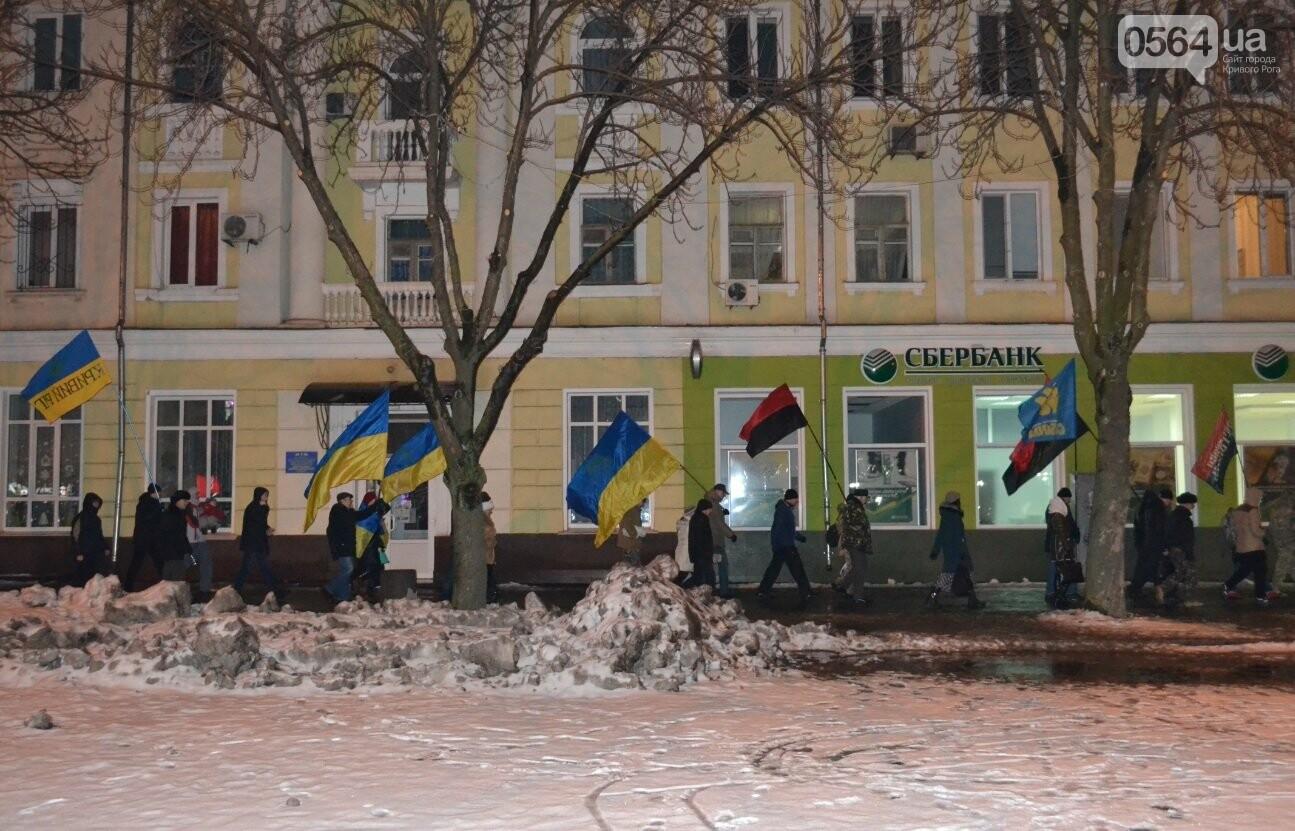 Жители Кривого Рога чествуют память Героев Крут (ФОТО) (ОБНОВЛЕНО), фото-15