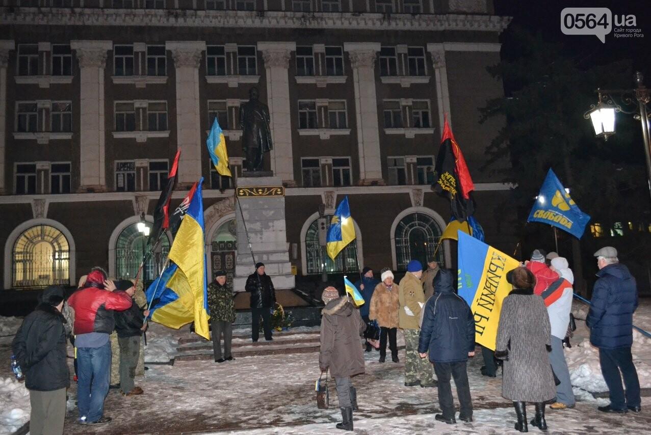 Жители Кривого Рога чествуют память Героев Крут (ФОТО) (ОБНОВЛЕНО), фото-1