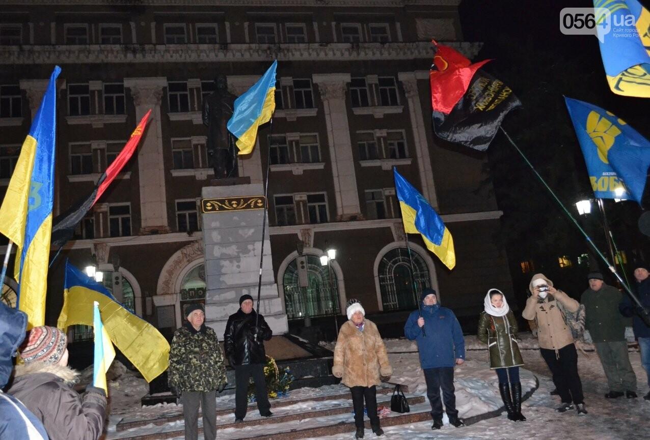 Жители Кривого Рога чествуют память Героев Крут (ФОТО) (ОБНОВЛЕНО), фото-13