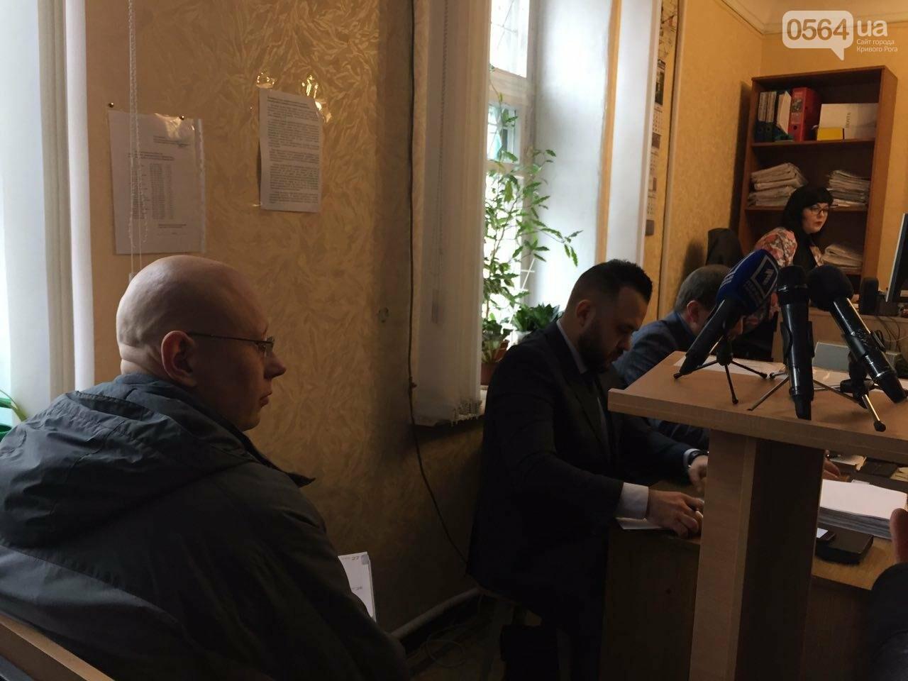 Криворожских журналистов в суде  допрашивают по делу Вячеслава Волка (ФОТО), фото-3