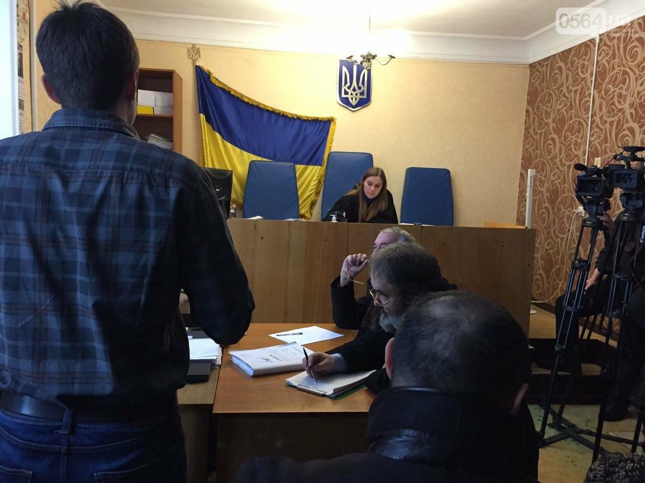 Криворожских журналистов в суде  допрашивают по делу Вячеслава Волка (ФОТО), фото-8