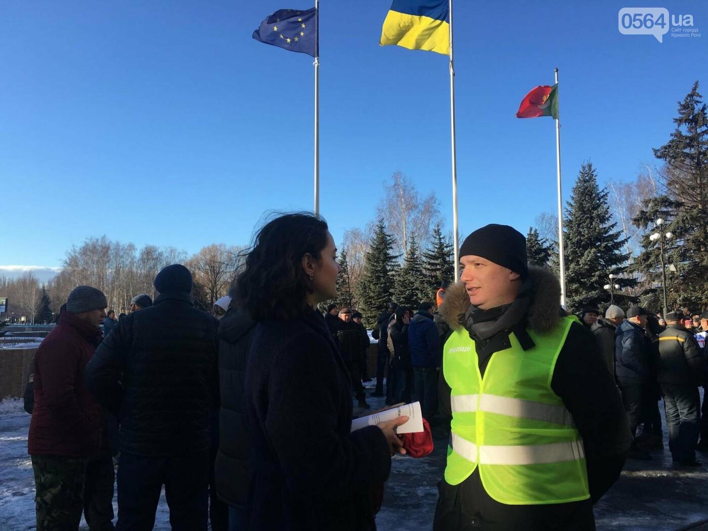 """""""Ми не ваші кріпаки..."""", - под Криворожским горсоветом проходит митинг сотрудников КПВП (ФОТО, ВИДЕО), фото-5"""