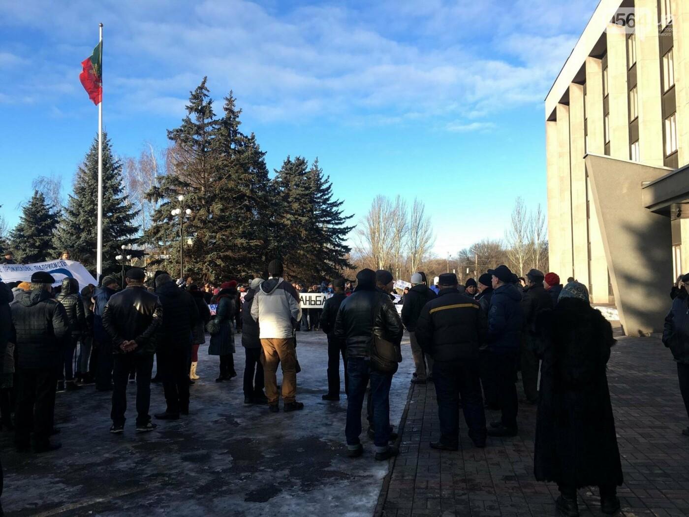 """""""Ми не ваші кріпаки..."""", - под Криворожским горсоветом проходит митинг сотрудников КПВП (ФОТО, ВИДЕО), фото-3"""
