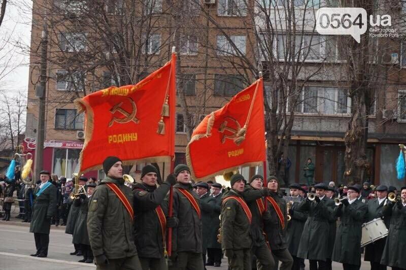 Кривой Рог & Северная Корея: Важную для Кривого Рога дату отметили под красными знаменами с символикой тоталитарного режима (ФОТО) (ОБНОВЛЕНО), фото-2