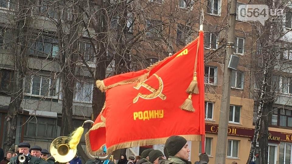 Кривой Рог & Северная Корея: Важную для Кривого Рога дату отметили под красными знаменами с символикой тоталитарного режима (ФОТО) (ОБНОВЛЕНО), фото-3