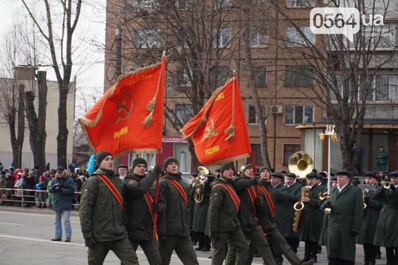 Кривой Рог & Северная Корея: Важную для Кривого Рога дату отметили под красными знаменами с символикой тоталитарного режима (ФОТО) (ОБНОВЛЕНО), фото-4