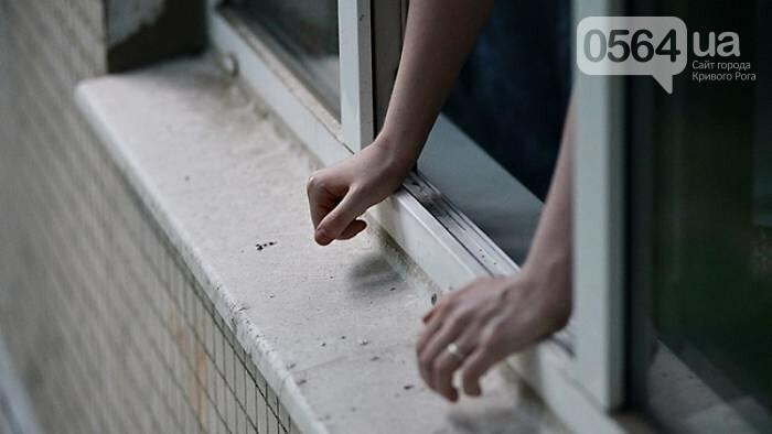 """В Кривом Роге: в """"инфекционке"""" умер ребенок, """"флаги всю нечисть напугали"""", подросток выпал из окна , фото-3"""