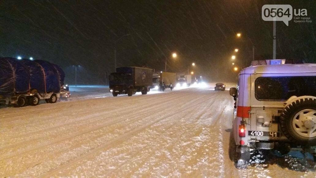 Что наделала непогода на Днепропетровщине (ФОТО, ВИДЕО), фото-1