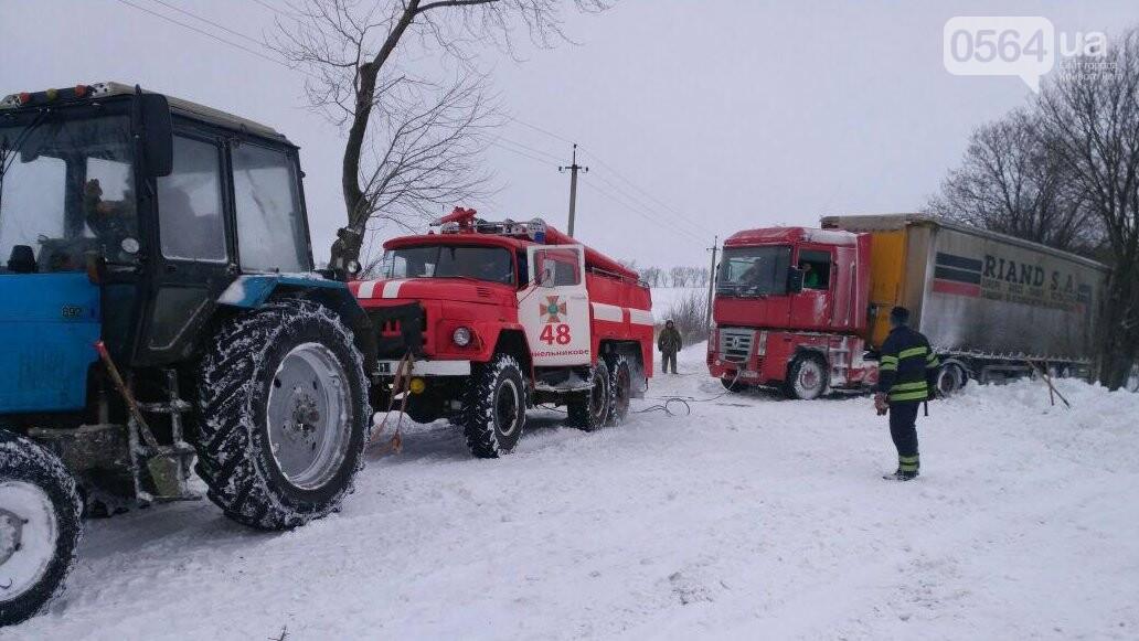 Что наделала непогода на Днепропетровщине (ФОТО, ВИДЕО), фото-3
