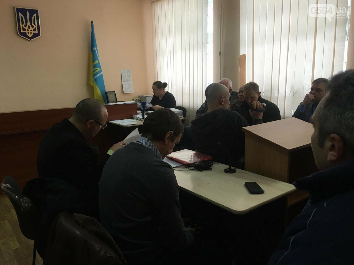 В Кривом Роге продолжается суд над приемными родителями сожженной Амины Менго (ФОТО), фото-2