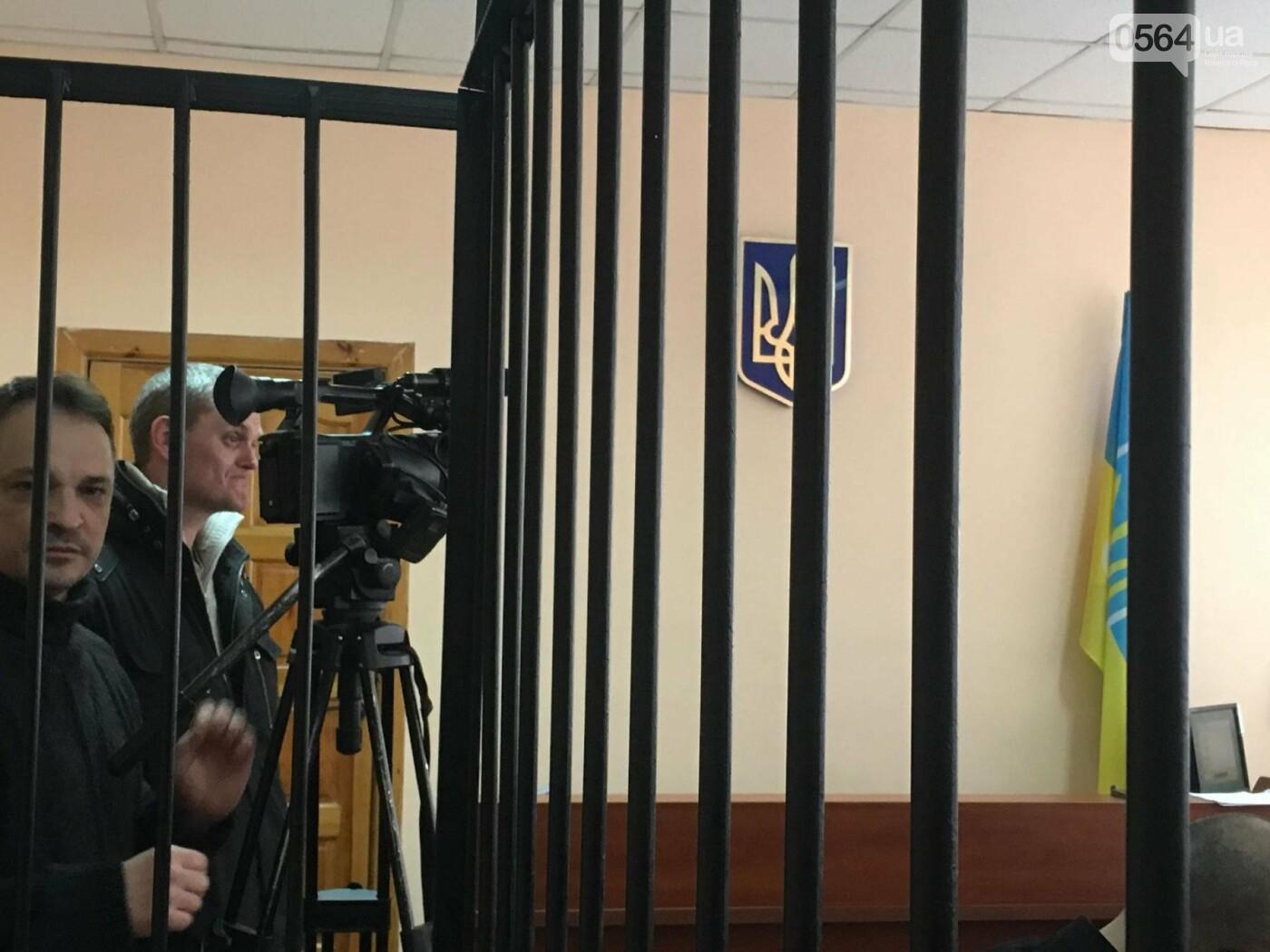 В Кривом Роге продолжается суд над приемными родителями сожженной Амины Менго (ФОТО), фото-9