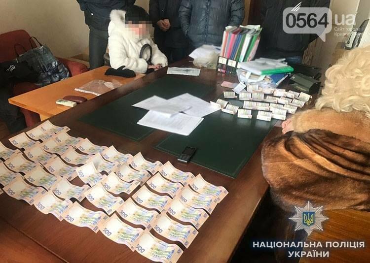 """Большой """"улов"""": За неделю на Днепропетровщине задержаны на взятках 6 человек. Кто за что брал? (ФОТО), фото-5"""