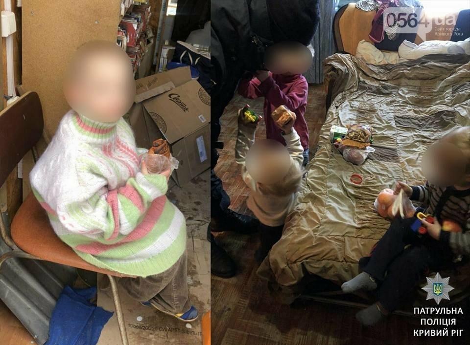 Криворожские патрульные в метель нашли на улице раздетого 5-летнего ребенка (ФОТО), фото-1