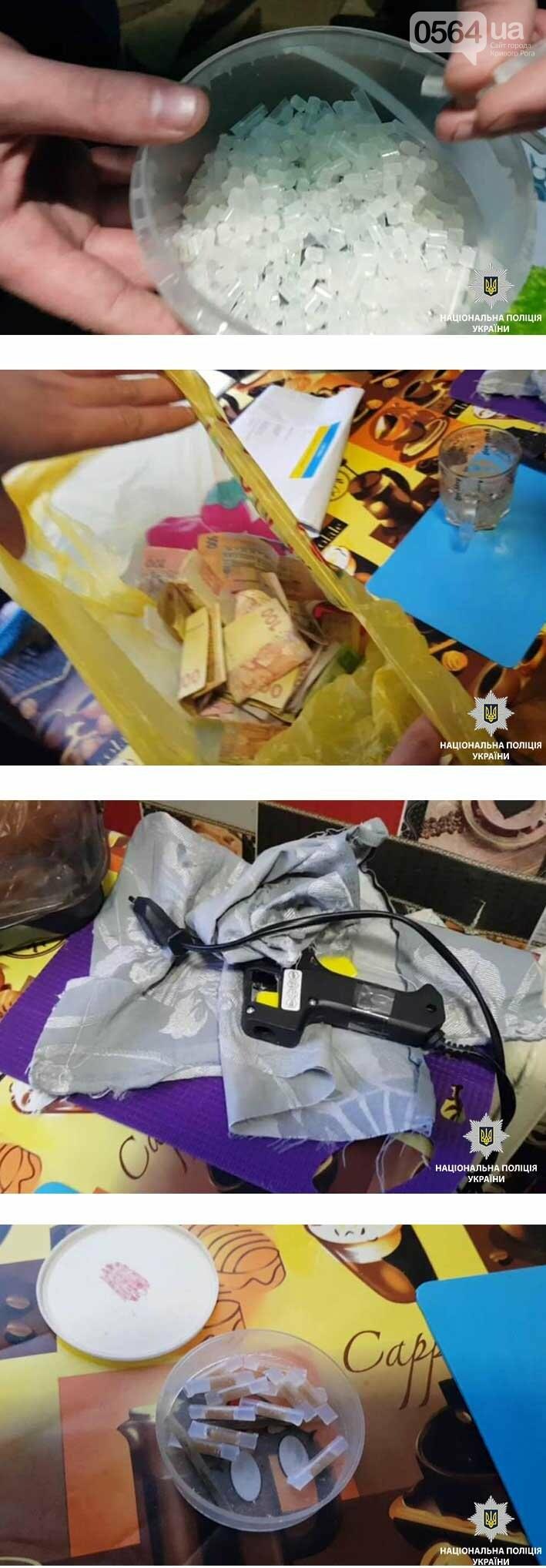 Полиция в Кривом Роге задержала наркодилера, сбывавшего наркотики возле школы (ФОТО), фото-1