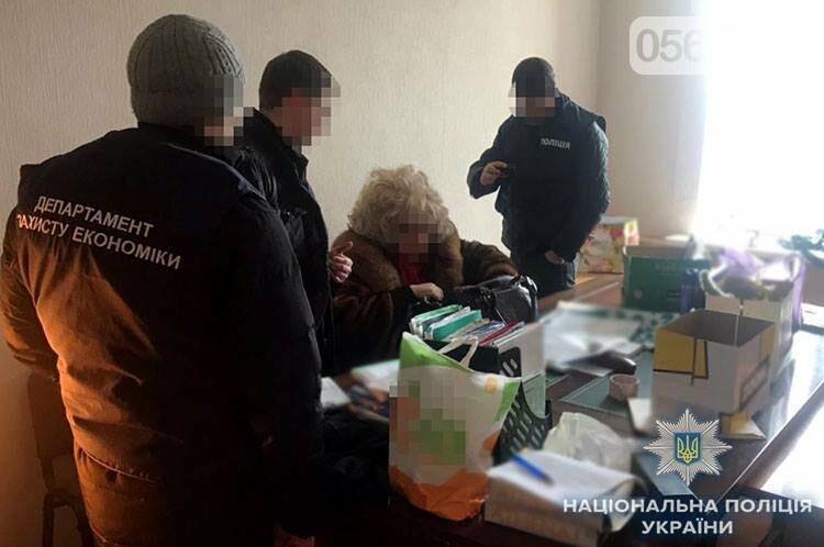 """Большой """"улов"""": За неделю на Днепропетровщине задержаны на взятках 6 человек. Кто за что брал? (ФОТО), фото-2"""